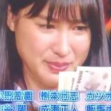 【悲報】土屋太鳳、放送事故を巻き起こし大炎上…⇒ごり押し女優にネット民の怒りが爆発した結果…