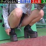 女子野球ギャル社員の短パンからハミ出した股間エロすぎるwwwwwwwww