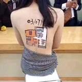 そう言えば、ヌードモデルを使って斬新な広告を打った中国の不動産会社はどうなった?