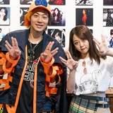 【文春砲】元AKB48峯岸みなみ、東海オンエアてつやと結婚へ!てつや、過去にとんでもないツイートしていた・・・