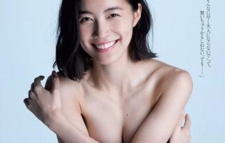 松井珠理奈の写真集に意外な層からの食いつきwwwwwwこれは新たなファン層獲得かwwwwww(グラビア写真あり)