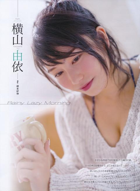 AKB48 ゆいはん 横山由依 画像007