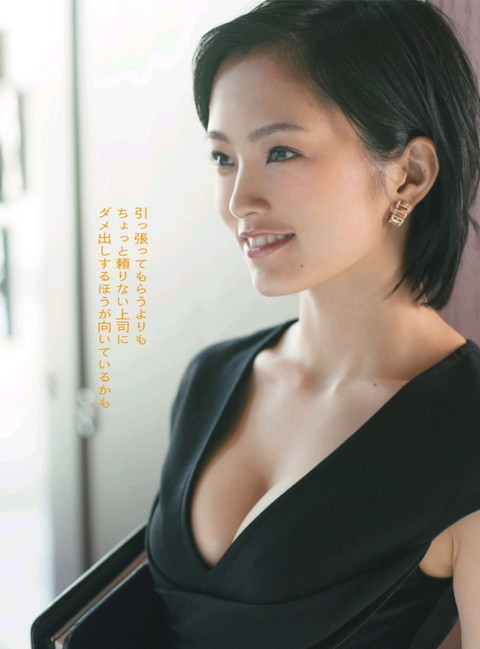 NMB48 山本彩 画像002