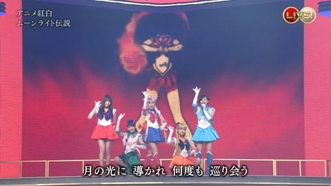 第66回紅白歌合戦 アニメ紅白 AKB48 セーラームーンコスプレ画像002