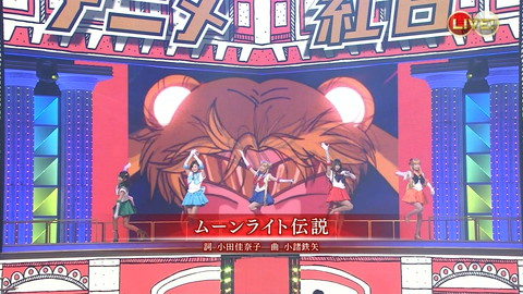 第66回紅白歌合戦 アニメ紅白 AKB48 セーラームーンコスプレ画像006