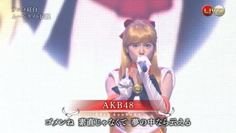 第66回紅白歌合戦 アニメ紅白 AKB48 セーラームーンコスプレ画像017