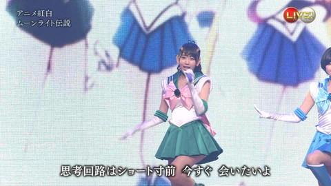 第66回紅白歌合戦 アニメ紅白 AKB48 セーラームーンコスプレ画像018
