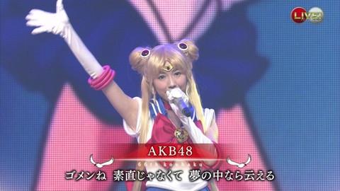 第66回紅白歌合戦 アニメ紅白 AKB48 セーラームーンコスプレ画像022
