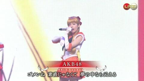 第66回紅白歌合戦 アニメ紅白 AKB48 セーラームーンコスプレ画像023
