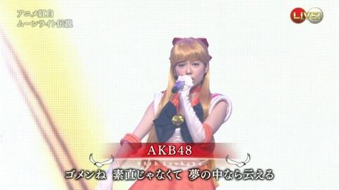 第66回紅白歌合戦 アニメ紅白 AKB48 セーラームーンコスプレ画像024