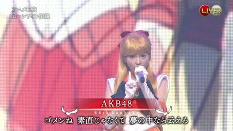 第66回紅白歌合戦 アニメ紅白 AKB48 セーラームーンコスプレ画像025