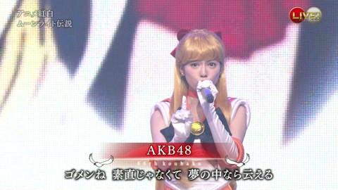 第66回紅白歌合戦 アニメ紅白 AKB48 セーラームーンコスプレ画像026