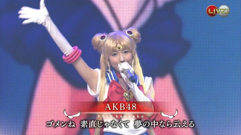 第66回紅白歌合戦 アニメ紅白 AKB48 セーラームーンコスプレ画像029