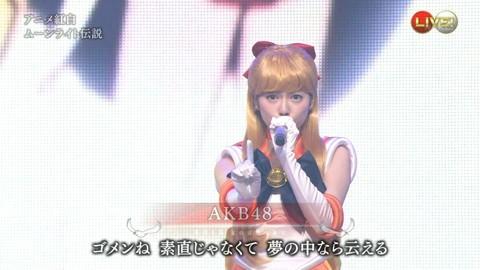 第66回紅白歌合戦 アニメ紅白 AKB48 セーラームーンコスプレ画像030