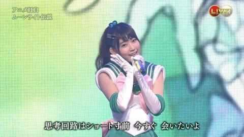 第66回紅白歌合戦 アニメ紅白 AKB48 セーラームーンコスプレ画像033