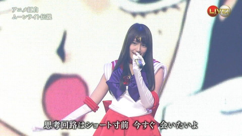 第66回紅白歌合戦 アニメ紅白 AKB48 セーラームーンコスプレ画像035