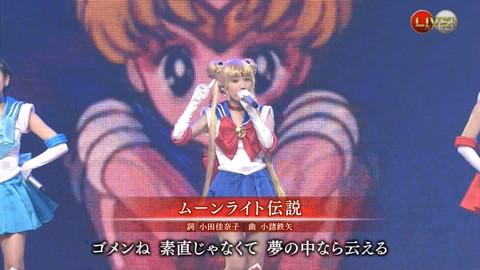 第66回紅白歌合戦 アニメ紅白 AKB48 セーラームーンコスプレ画像046