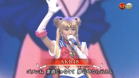第66回紅白歌合戦 アニメ紅白 AKB48 セーラームーンコスプレ画像047