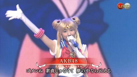 第66回紅白歌合戦 アニメ紅白 AKB48 セーラームーンコスプレ画像048