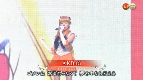 第66回紅白歌合戦 アニメ紅白 AKB48 セーラームーンコスプレ画像049