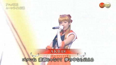 第66回紅白歌合戦 アニメ紅白 AKB48 セーラームーンコスプレ画像050