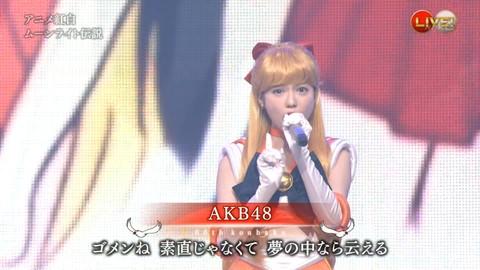 第66回紅白歌合戦 アニメ紅白 AKB48 セーラームーンコスプレ画像051
