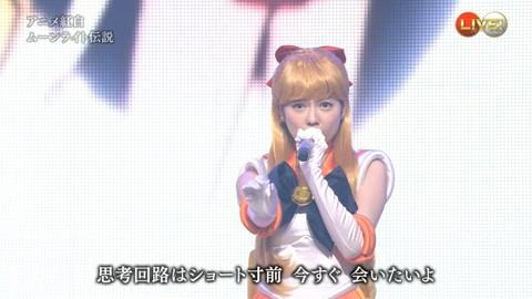 第66回紅白歌合戦 アニメ紅白 AKB48 セーラームーンコスプレ画像052