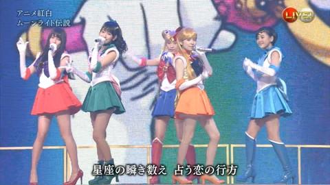第66回紅白歌合戦 アニメ紅白 AKB48 セーラームーンコスプレ画像070