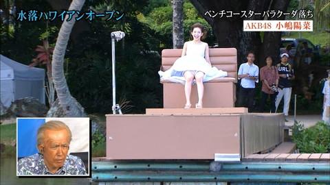 AKB48 小嶋陽菜 お宝画像005