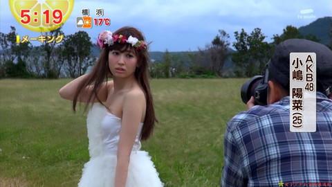 AKB48 小嶋陽菜 お宝画像008
