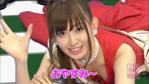 AKB48 小嶋陽菜 お宝画像017