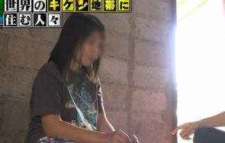 (閲覧注意)人身売買で売春婦に堕ちた10代小娘映像が凄い…ヒイィィ…(写真あり)