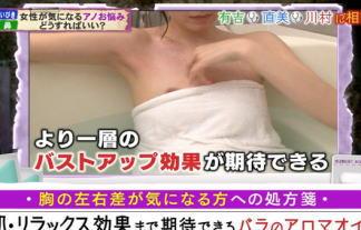 (写真あり)元AKBの松井咲子が乳輪ポ少女放送事故wwwwww完全に見えてるじゃんwwwwwwww 89枚