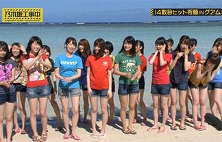 (驚愕) ムチ生足&えろ素足がいっぱい☆アノ純粋系あいどるグループが砂浜でこんなことしていいのかよwwww