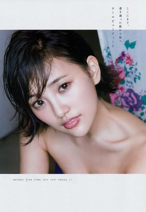 HKT48 兒玉遥 グラビア画像06