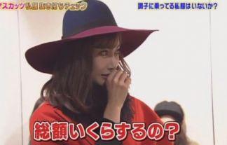 明日花キララの私服総額が凄い☆これがアダルトビデオ女優の収入か・・・(えろ写真36枚)
