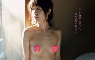 川上奈々美、混浴りょこうでハメドリぬーど写真☆これが恵比マスメンバーの日常な姿…(えろ写真30枚)