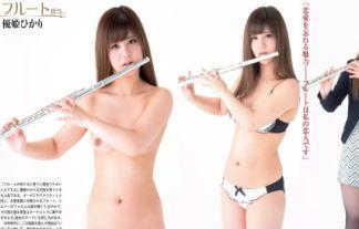 (ぬーど写真)衝撃の裸オーケストラ写真wwwwwwモデルが素っ裸で演奏してるwwwwww