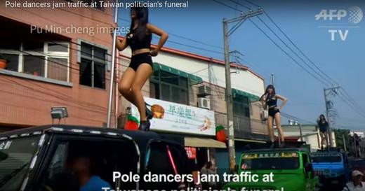 台湾 葬式 ポールダンス パレード 画像06
