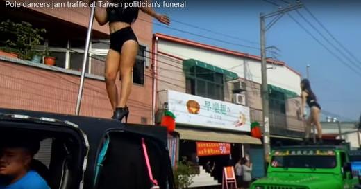 台湾 葬式 ポールダンス パレード 画像10