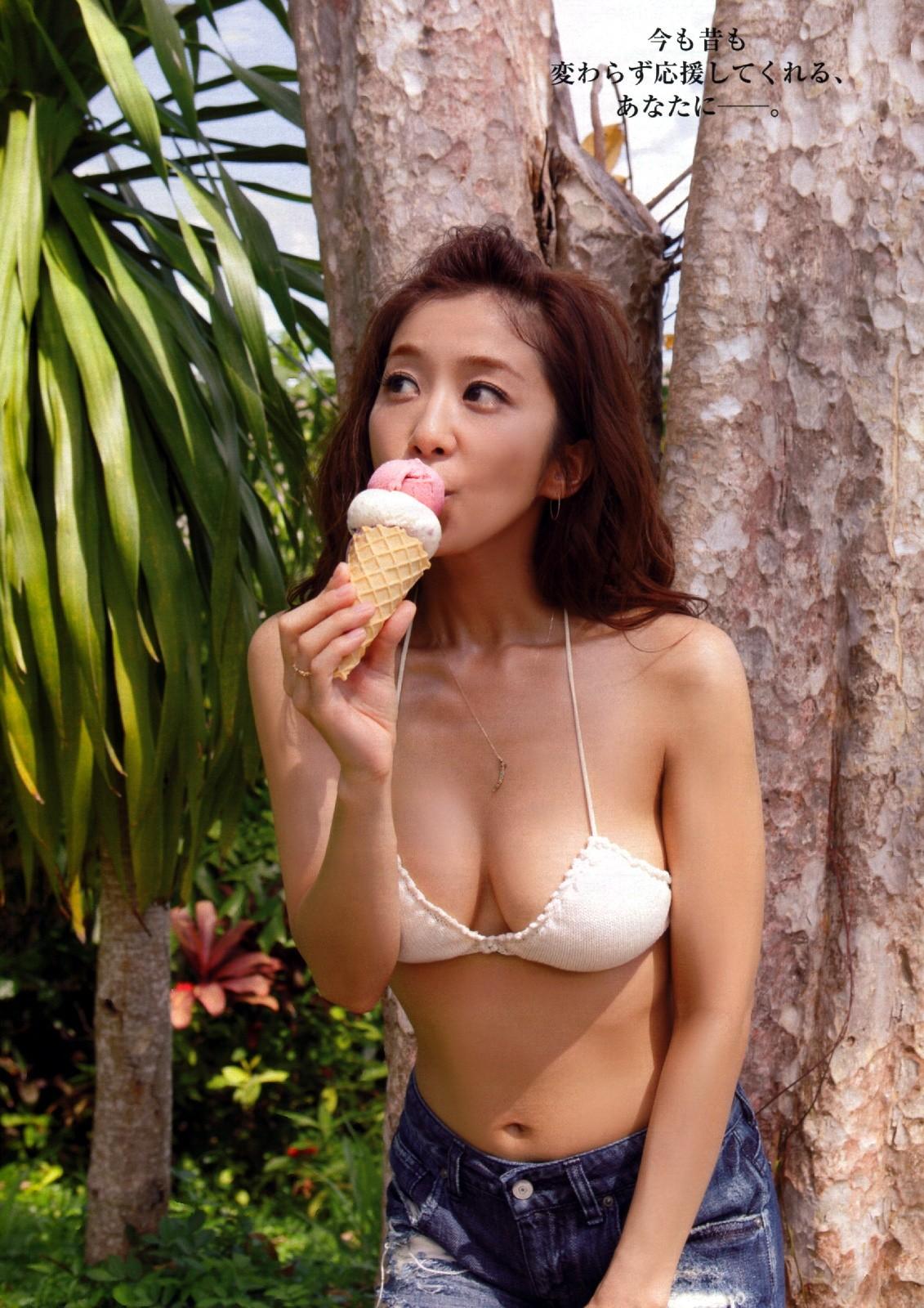 優香(34)崖っぷちで割れ目ヌード写真集の噂・・・深キョンを意識