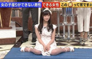 【GIF動画あり】橋本環奈ちゃんが股間押さえて女座りwww何やっても可愛いなwwwww【TVキャプ画像61枚】