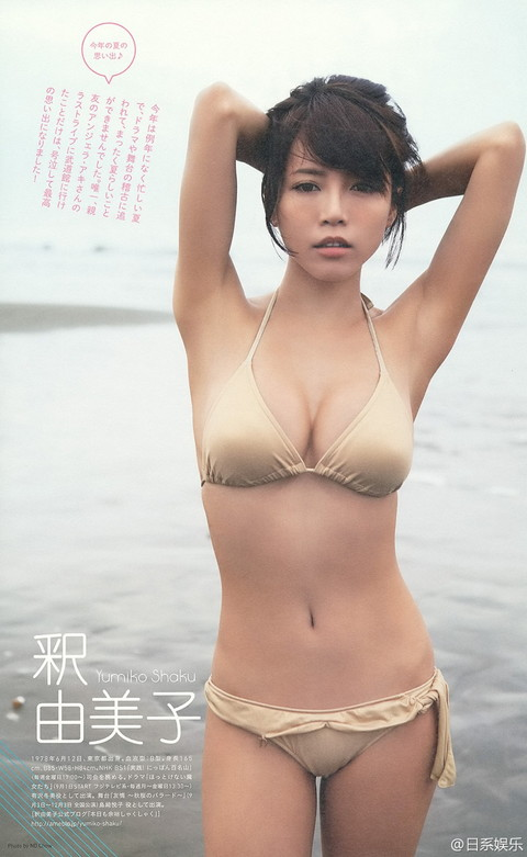 釈由美子 胸チラ おっぱい エロ画像004
