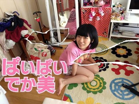 ぱいぱいでか美 エロ画像013