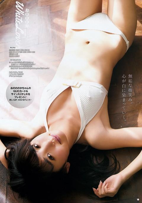 おのののか 全裸 ヌード画像012