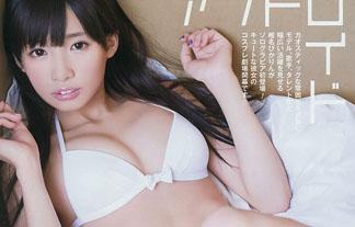 【椎名ひかり】オタ系モデルが何気にエロい身体してる件ww
