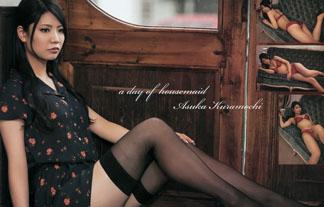 (元AKB48)倉持明日香のえろいオネエさん感が凄い件wwwwwwww身体もナイスバディだなwwww