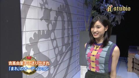 土屋太鳳 画像09