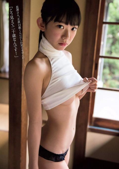 長澤茉里奈 合法ロリ巨乳 エロ画像03
