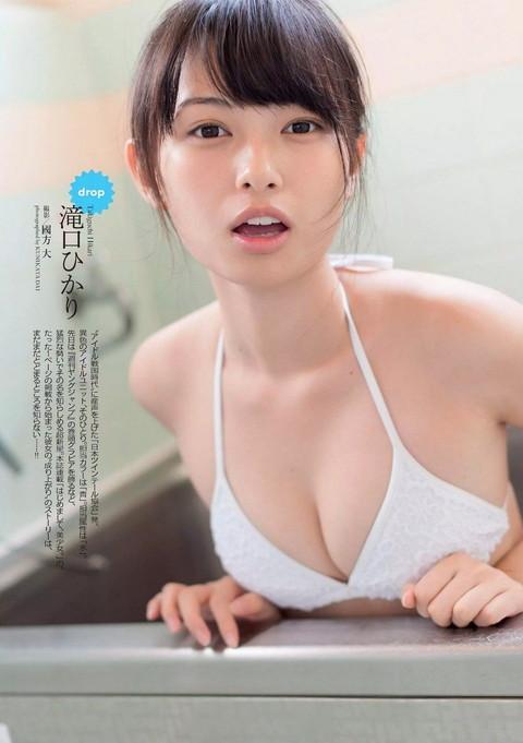 滝口ひかり Hなグラビア画像09